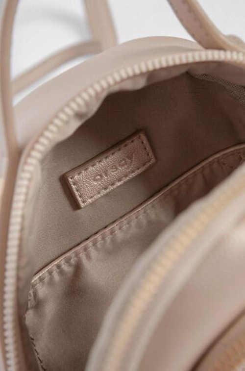 Moderní batoh vyniká kvalitou a provedením