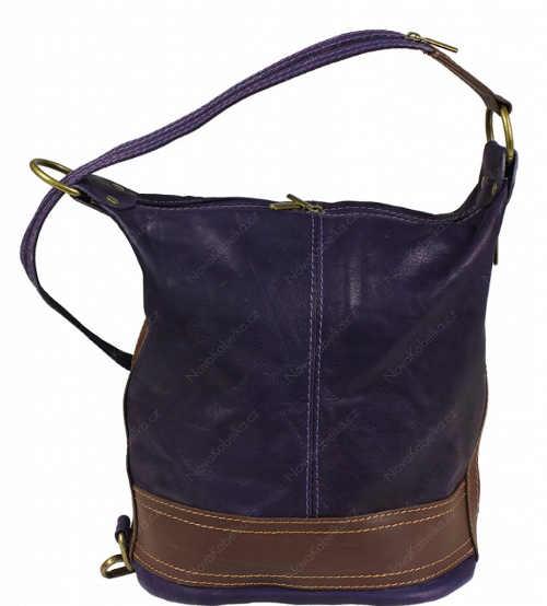 Fialová dámská kabelka výprodej